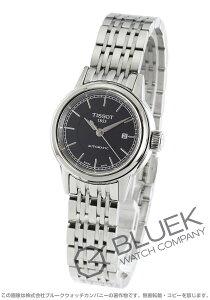 ティソ TISSOT 腕時計 T-クラシック カルソン レディース T085.207.11.051.00