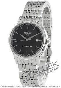 ティソ TISSOT 腕時計 T-クラシック カルソン メンズ T085.407.11.051.00