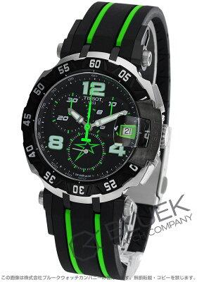 ティソ T-スポーツ T-レース ニッキー・ヘイデン 2015 世界限定4999本 クロノグラフ 腕時計 メンズ TISSOT T092.417.27.057.01