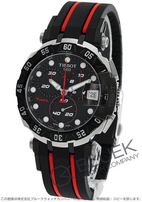 ティソ TISSOT 腕時計 T-スポーツ T-レース MotoGP 2015 世界限定8888本 メンズ T092.417.27.201.00