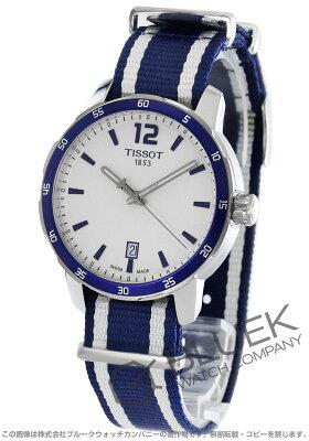 ティソ TISSOT 腕時計 T-スポーツ クイックスター 替えベルト付き メンズ T095.410.17.037.01