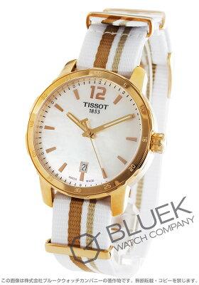 ティソ TISSOT 腕時計 T-スポーツ クイックスター 替えベルト付き ユニセックス T095.410.37.117.00