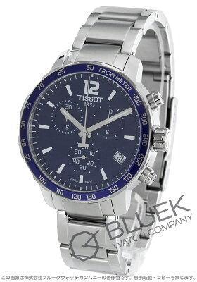 ティソ TISSOT 腕時計 T-スポーツ クイックスター メンズ T095.417.11.047.00