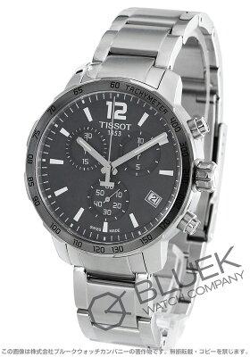 ティソ T-スポーツ クイックスター クロノグラフ 腕時計 メンズ TISSOT T095.417.11.067.00
