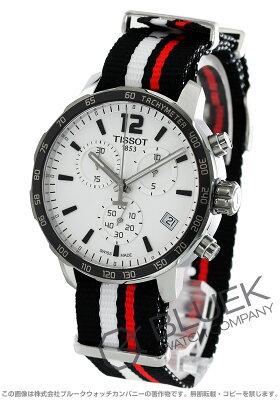 ティソ TISSOT 腕時計 T-スポーツ クイックスター 替えベルト付き メンズ T095.417.17.037.01