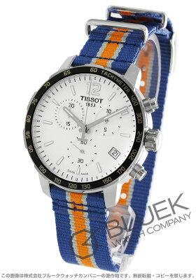 ティソ TISSOT 腕時計 T-スポーツ クイックスター NBAニューヨーク・ニックス メンズ T095.417.17.037.06