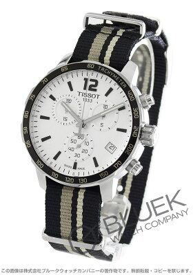 ティソ TISSOT 腕時計 T-スポーツ クイックスター 替えベルト付き メンズ T095.417.17.037.10