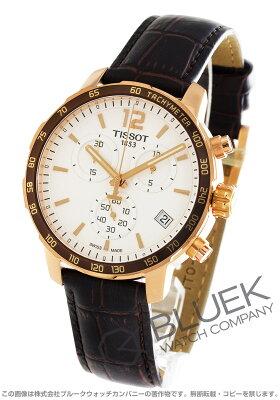 ティソ TISSOT 腕時計 T-スポーツ クイックスター メンズ T095.417.36.037.00