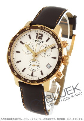 ティソ TISSOT 腕時計 T-スポーツ クイックスター ユニセックス T095.417.36.037.02