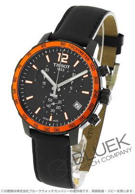 ティソ TISSOT 腕時計 T-スポーツ クイックスター メンズ T095.417.36.057.01