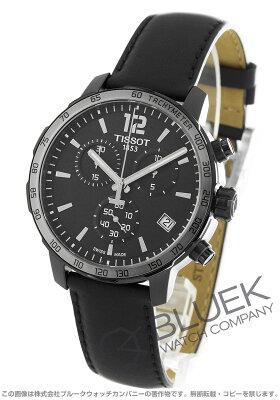 ティソ T-スポーツ クイックスター クロノグラフ 腕時計 メンズ TISSOT T095.417.36.057.02