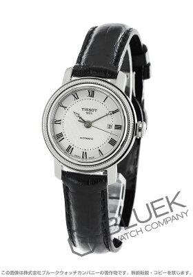 ティソ TISSOT 腕時計 T-クラシック ル・ロックル レディース T097.007.16.033.00