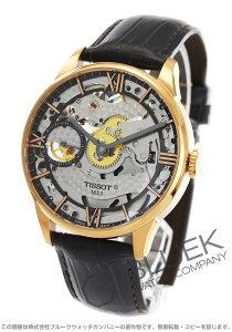 ティソ TISSOT 腕時計 T-クラシック T-コンプリケーション シュマン・デ・トゥレル スケレット メンズ T099.405.36.418.00