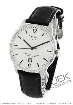 ティソ TISSOT 腕時計 T-クラシック シュマン・デ・トゥレル メンズ T099.407.16.037.00