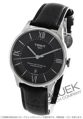 ティソ TISSOT 腕時計 T-クラシック シュマン・デ・トゥレル メンズ T099.407.16.058.00