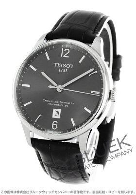 ティソ TISSOT 腕時計 T-クラシック シュマン・デ・トゥレル メンズ T099.407.16.447.00