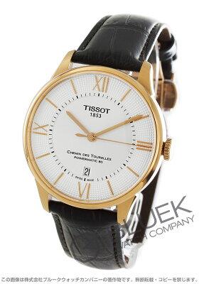ティソ TISSOT 腕時計 T-クラシック シュマン・デ・トゥレル メンズ T099.407.36.038.00
