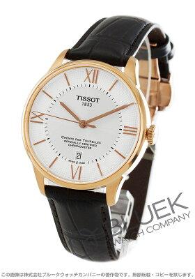 ティソ TISSOT 腕時計 T-クラシック シュマン・デ・トゥレル COSC メンズ T099.408.36.038.00