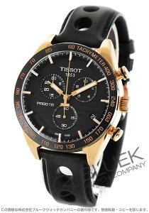 ティソ TISSOT 腕時計 T-スポーツ PRS516 メンズ T100.417.36.051.00