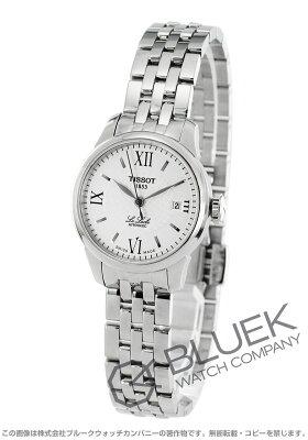 ティソ TISSOT 腕時計 T-クラシック ル・ロックル レディース T41.1.183.33