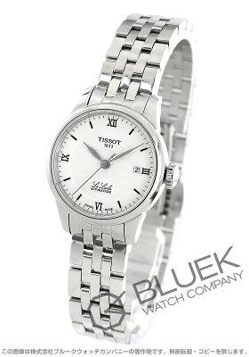 ティソ T-クラシック ル・ロックル ダブルハピネス 腕時計 レディース TISSOT T411.183.35