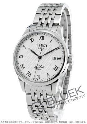 ティソ TISSOT 腕時計 T-クラシック ル・ロックル メンズ T41.1.483.33