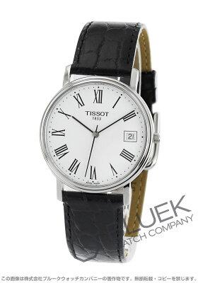 ティソ T-クラシック デザイア 腕時計 ユニセックス TISSOT T52.1.421.13