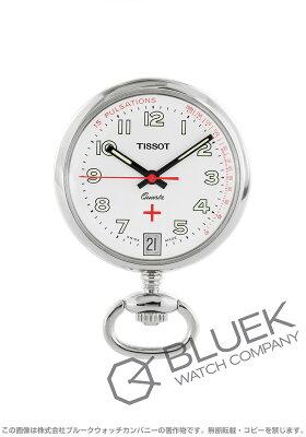 ティソ TISSOT 腕時計 T-ポケット ペンダンツ ナースウォッチ レディース T81.7.221.12
