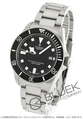 チュードル ペラゴス 500m防水 替えベルト付き 腕時計 メンズ TUDOR 25500TN