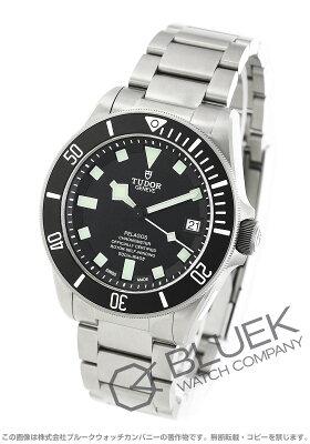 チュードル ペラゴス 500m防水 替えベルト付き 腕時計 メンズ TUDOR 25600TN