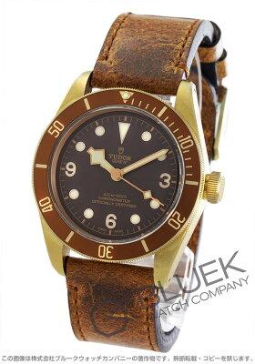 チュードル TUDOR 腕時計 ヘリテージ ブラックベイ 替えベルト付き メンズ 79250 BM