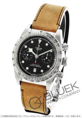 チュードル TUDOR 腕時計 ヘリテージ ブラックベイ クロノ メンズ 79350