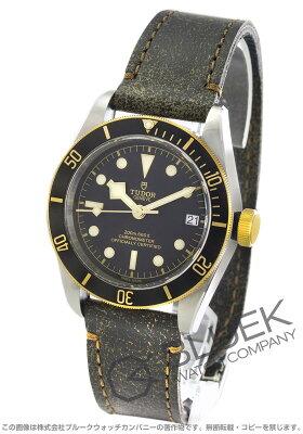 チュードル ヘリテージ ブラックベイ 替えベルト付き 腕時計 メンズ TUDOR 79733 N