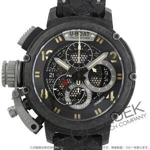 ユーボート キメラ スケルトン 世界限定888本 クロノグラフ 腕時計 メンズ U-BOAT 8057