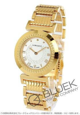 ヴェルサーチ ヴァニティ 腕時計 レディース VERSACE P5Q80D001S080