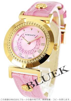ヴェルサーチ VERSACE 腕時計 ヴァニティ レディース P5Q80D111S111