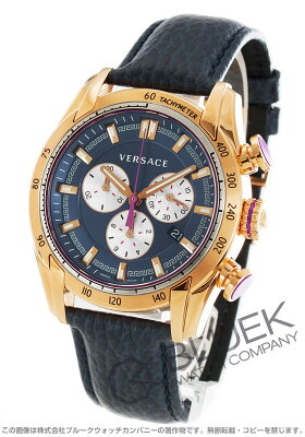 ヴェルサーチ V-レイ クロノグラフ 腕時計 メンズ VERSACE VDB030014