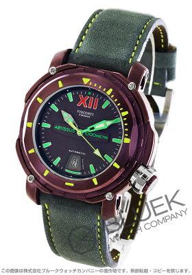 ヴィスコンティ アビサス フルダイブ 1000m防水 腕時計 メンズ VISCONTI W115-00-166-172