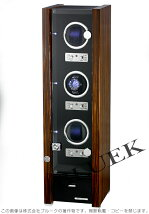 ウォッチワインダー(ワインディングマシーン) アダプター付 FWD-3107EB