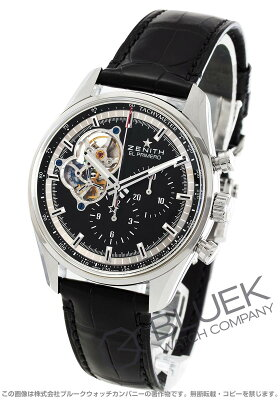 ゼニス Zenith 腕時計 エル プリメロ クロノマスター オープン 1969 アリゲーターレザー メンズ 03.2040.4061/21.C496