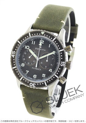ゼニス Zenith 腕時計 パイロット クロノメトロ TIPO CP-2 フライバック メンズ 11.2240.405/21.C773
