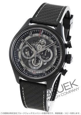 ゼニス エル プリメロ クロノマスター スケルトン クロノグラフ 腕時計 メンズ Zenith 49.2520.400/98.R578