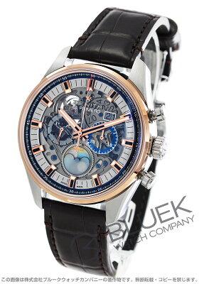ゼニス Zenith 腕時計 エル プリメロ グランデイト フルオープン アリゲーターレザー メンズ 51.2530.4047/78.C810