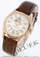 【ハミルトン】【H32345983】【HAMILTON JAZZMASTER】【腕時計】【新品】ハミルトン HAMILTON ...