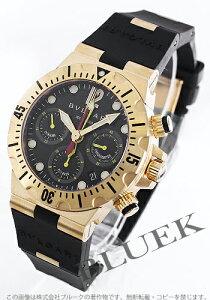 【ブルガリ】【SC40GVD】【BVLGARI DIAGONO】【腕時計】【新品】【5年保証付】ブルガリ ディア...