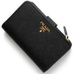 「PRADA(プラダ)」の可愛いレディース二つ折り財布