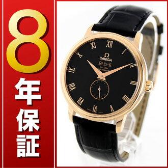 Omega-Devil prestige 4614.50.01 RG Wilsdorf coaxial small seconds leather black mens