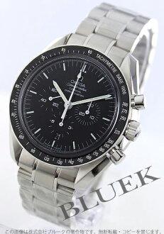 Omega OMEGA Speedmaster Moon watch men's 311.30.44.50.01.001