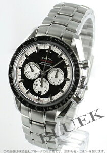 【オメガ】【3507.51】【OMEGA SPEEDMASTER MICHAEL SCHUMAXHER THE LEGEND】【腕時計】【新品...