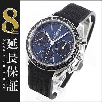 Omega OMEGA Speedmaster racing men's 326.32.40.50.03.001